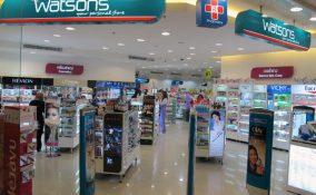 chiang-mai-watsons-central-airport-plaza-5193